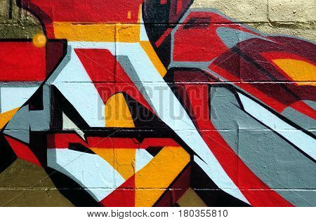 Street art. Wall covered in colorful graffiti.