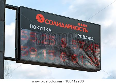 Samara Russia - April 1 2017: Scoreboard with currency exchange rate. Text in russian: Bank Solidarnost. Purchase. Sale