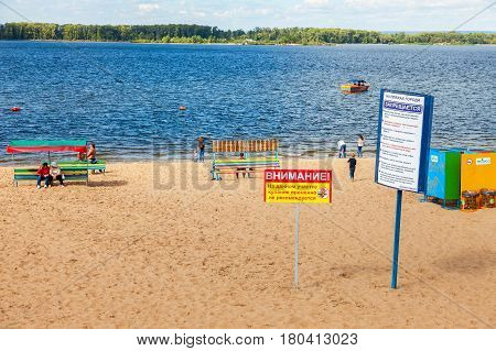 Samara Russia - September 4 2016: Information and warning sign at the city beach. Text in russian: Attention. Bathing is prohibited