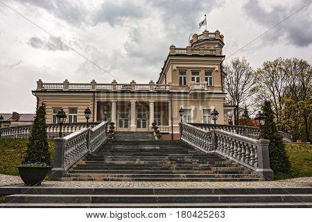 Lithuania Druskininkai - 04/04/2016: City Museum of the History of the City