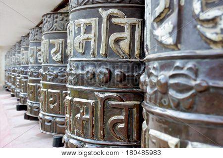 Prayer Wheels Near Swayambhunath Temple, Kathmandu, Nepal