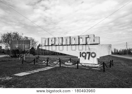 City of Pripyat sign in Ukraine, the exclusion zone