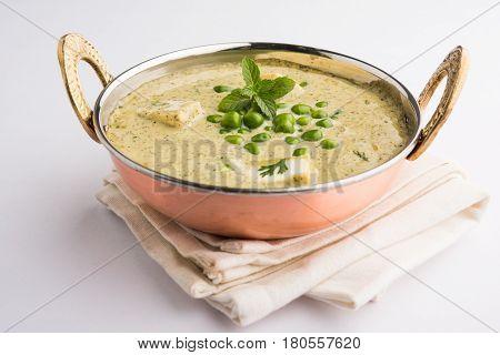methi malai mutter paneer or methi malai paneer, popular indian vegetarian main course, selective focus