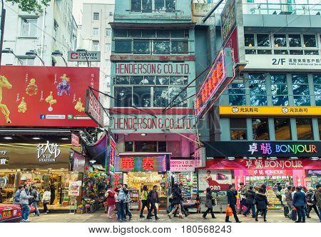 HONG KONG, HONG KONG SAR CHINA - 16 FEBRUARY: Crowds of people walking down Haiphong road on February 16, 2014, Hong Kong.