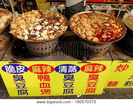 Spicy And Herbal Hot Pot Food