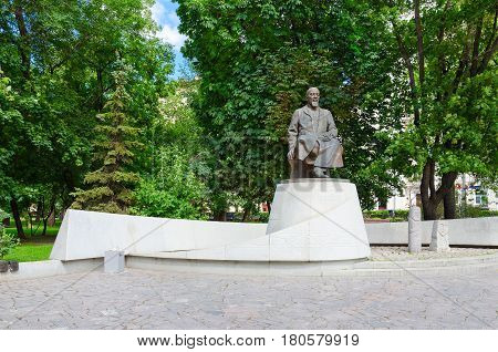 MOSCOW RUSSIA - JULY 23 2016: Monument to Kazakh poet and thinker Abay Kunanbayev on Chistoprudniy boulevard Moscow