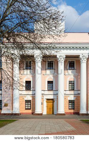 GOMEL BELARUS - APRIL 3 2017: Building of State Security Committee of Gomel region Bileckogo Street 1 Gomel Belarus