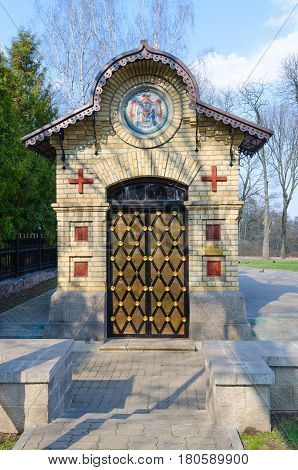 Tomb of Princes of Paskevich palace and park ensemble Gomel Belarus