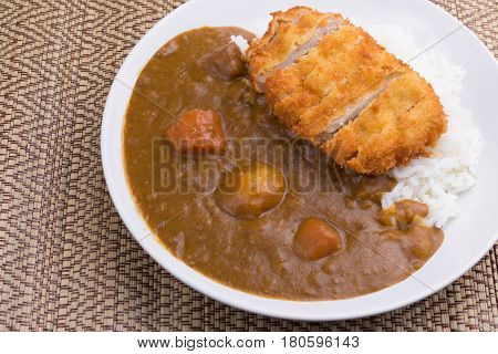 Curry rice with fried pork. Japanese food Tonkatsu curry rice.
