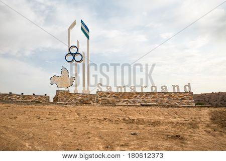 Sign on the Takhta-Karacha pass signifying entry to the Samarkand region Uzbekistan