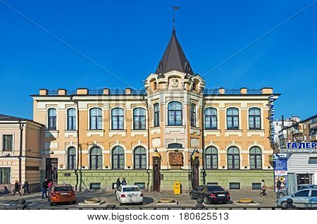 Dnipro Ukraine - March 22 2017: The historical part of city on which is located ancient building of the central post office