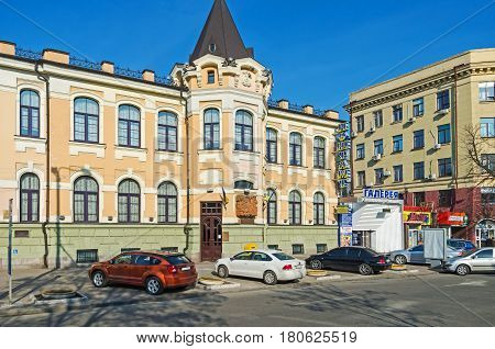 Dnipro Ukraine - March 22 2017: The historical part of town on which is located ancient building of the urban post office