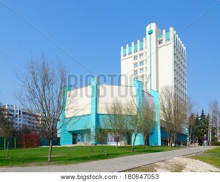 GOMEL BELARUS - APRIL 3 2017: Institute of Forest of National Academy of Sciences of Belarus in Gomel. Was organized on November 13 1930. It is only specialized scientific research institute of forest in Belarus
