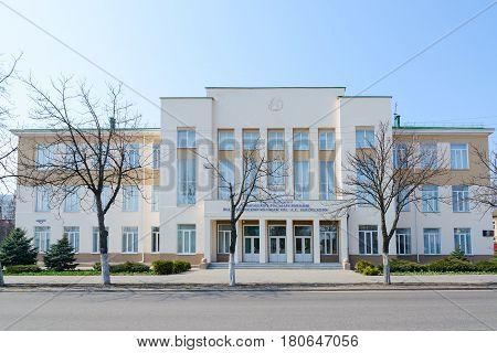 GOMEL BELARUS - APRIL 3 2017: Gomel State Pedagogical College named after L.S. Vygotsky