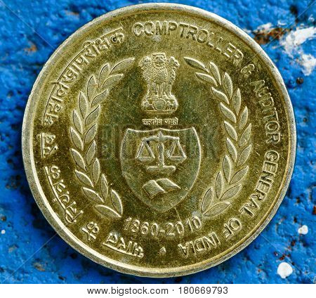 Five rupee coin representing Sesquicentennial jubilee of the Indian government organization