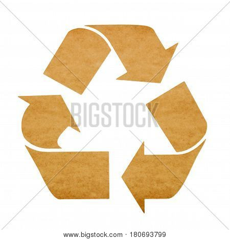 Reused Paper Texture Form Recycle Logo