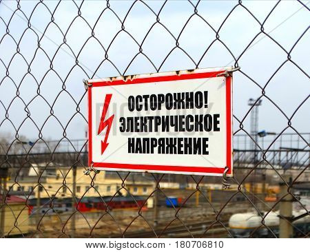 Warning of danger company voltage current wires accident industrial sign accident railway power lines electric train