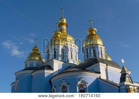 St. Michael's Golden Domed Monastery at the center of Kiev Ukraine.