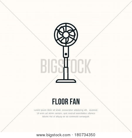 Household supply line logo. Flat sign of floor fan. Logotype for house appliances store, ventilation shop.