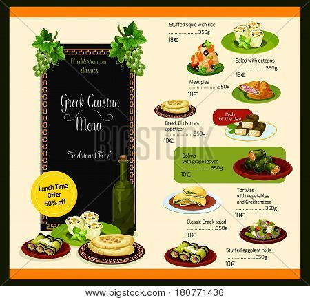 Greek cuisine vector template for restaurant lunch menu. Traditional meat dishes, vegetable salads and soups or appetizer snacks and desserts of Greece and Mediterranean traditional food