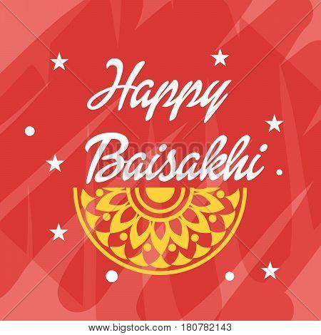 Happy Baisakhi_6_apr_80
