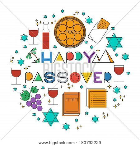 Happy Passover jewish holiday . Greeting card. Elements set. Vectot linear illustration with Passover holiday symbols.