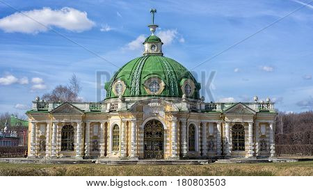 The Grotto In The Residence Of Sheremetevs Kuskovo On A Spring Sunny Day. Moscow, Russia.