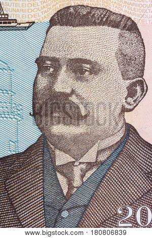 Grigore Antipa portrait from Romanian money - Lei
