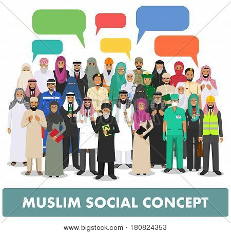 Arab man and woman different professions standing together and speech bubble on white background in flat style. Flat design people characters. Social concept. Muslim concept.