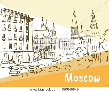 Hand-drawn sketch of Tverskaya street in Moscow, Russia