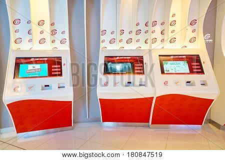 HONG KONG - CIRCA NOVEMBER, 2016: ticketing machines at the Grand Cinema complex in Hong Kong. It is located in the Elements Mall at Kowloon MTR station.