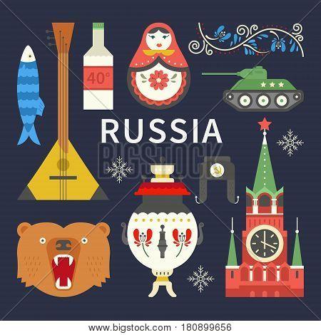 Vector collection of Russian symbols including bear, samovar, tank, kremlin made in flat style.