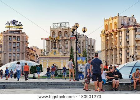 Kiev, Ukraine - September 11, 2016: Maidan Nezalezhnosti Independence Square at weekend in Kiev. People relax walk with the kids visiting cafes restaurants and shops