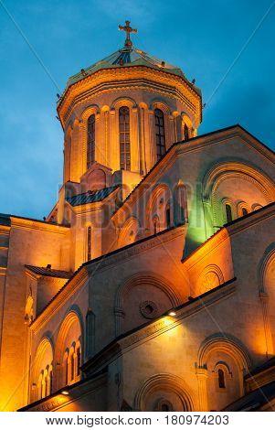 Tbilisi Holy Trinity Cathedral, Trinity Or Sameba
