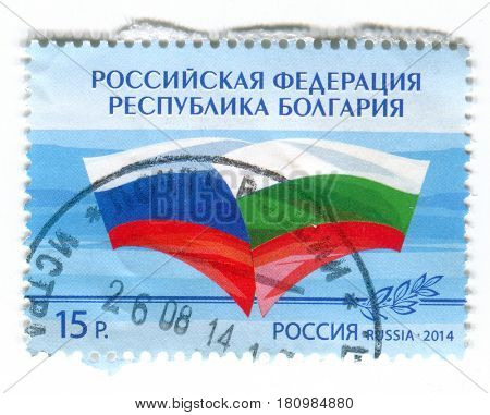 GOMEL, BELARUS, APRIL 7, 2017. Stamp printed in Russia shows image of  The State relations of Russia and Bulgaria, circa 2014.