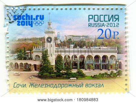 GOMEL, BELARUS, APRIL 8, 2017. Stamp printed in Russia shows image of  The Sochi railway station is the largest of the four railway stations in Sochi, circa 2012.