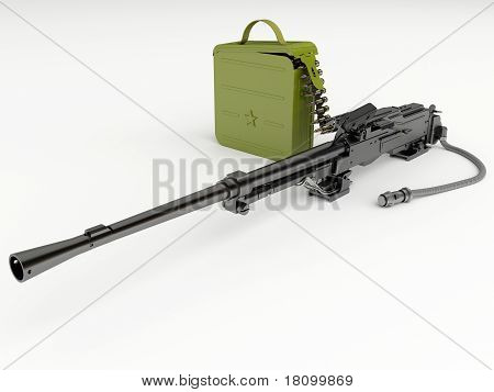 The modernized Kalashnikov tank machine gun
