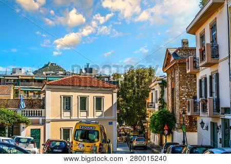 Athens, Greece - September 18 2018: A Residential Square Near The Shopping And Touristic Plaka Distr