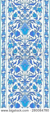 Blue Ans White Islamic Ornament. Traditional Arabic Ottoman Ancient Motif