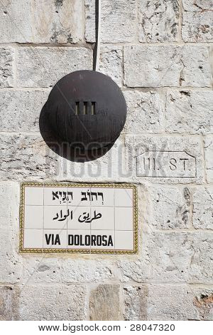 The third station of the God way on Via Dolorosa in Jerusalem.