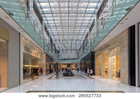 Dubai, Uae - July 19, 2018: People Inside An Atrium Inside Dubai Mall. The Dubai Mall, Also Known As