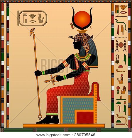 Religion Of Ancient Egypt. Hathor Is The Goddess Of Love, Heaven, Beauty And Art. Ancient Egyptian G
