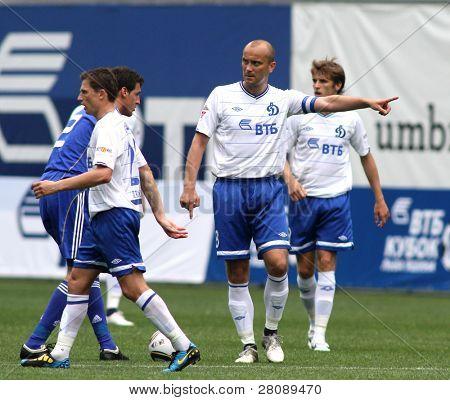 MOSCOW - JULY 3: Dinamo's midfielder Dmitry Hohlov (C) in the VTB Lev Yashin Cup: FC Dynamo Moscow vs. FC Dynamo Kyiv (2:0), July 3, 2010 in Moscow, Russia.