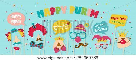 Purim Banner Template Design, Jewish Holiday Vector Illustration . Happy Purim In Hebrew. Vector Ill