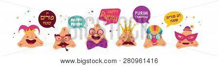 Happy Purim Banner With Funny Hamantashen - Invitation - Greeting -happy Purim Greeting In Hebrew