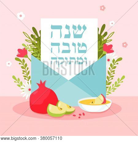 Greeting Card With Envelope, Flowers And Sympols Of Rosh Hashanah, Jewish New Year. Shana Tova. Bles