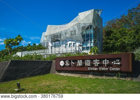 August 8, 2020: Xibulan Visitor Center, Aka New Pacific Number One Store, In Hualien, Taiwan, Was Re