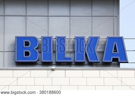 Amager, Denmark - August 3, 2019: Bilka Logo On A Building. Bilka Is A Danish Chain Of Hypermarkets.