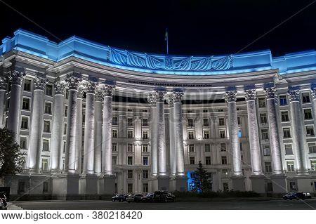 Kiev, Ukraine - August 9, 2020. Ministry Of Foreign Affairs Of Ukraine. Ukrainian State Body In Char