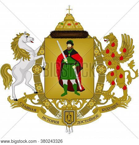 Coat Of Arms Of Ryazan Of Russia